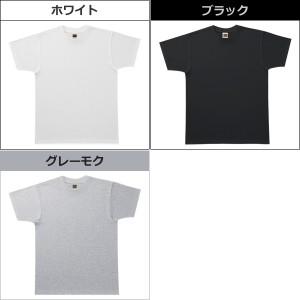 G.T.HAWKINS ホーキンス Tシャツ 2枚組 グンゼ GUNZE HK10132