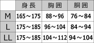 愛情はらまき ウール腹巻き LLサイズ 防縮加工 グンゼ GUNZE 日本製 はらまき ハラマキ HAM900-LL