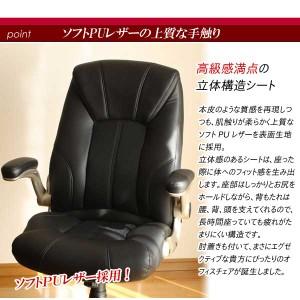 【送料無料】ソフトPUエグゼクティブチェア・回転アームIW39