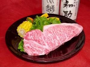 九州産 黒毛和牛★サーロインステーキ[200g・1枚]