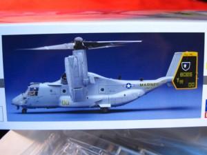 ■遠州屋■ MV-22B オスプレイ アメリカ海兵隊 ハセガワ (E 41) ★