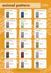 【今だけ 送料無料】 iPhone5 ハードケース Collaborn Leopard_Yellow OSSL-I5-072 デザインケース サムライワークス