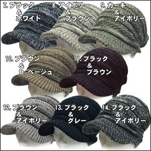 帽子 メール便送料無料 ニット帽 メンズ レディース ニット キャスケット ねじり 秋冬 男女兼用 模様編み 帽子 メンズ 人気