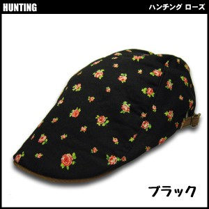 帽子 送料無料 ハンチング 小花柄 薔薇 バラ 模様 男女兼用 新商品 帽子 レディース 帽子 メンズ 帽子 キャップ