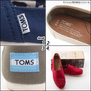【安価・偽物注意】TOMS Shoes 正規販売店 トムス メンズ シューズ スリッポン CLASSICS クラシック キャンバス