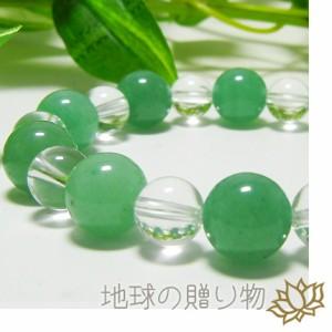 ツキ&金運UP↑心も体も癒すグリーンクォーツァイト10mm&水晶8mmブレス