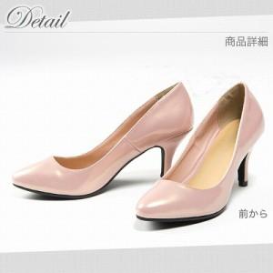 【秋新作】  パンプス 小さいサイズ 大きいサイズ 靴 22cm 22.5cm 23cm 23.5cm 24cm 24.5cm 25cm 25.5cm 26cm XS〜XXXL