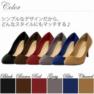 レディース パンプス 小さいサイズ 大きいサイズ 靴 22cm 22.5cm 23cm 23.5cm 24cm 24.5cm 25cm 25.5cm 26cm XS〜XXXL