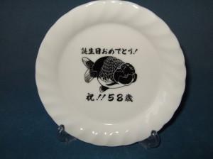 (*≧▽≦*)b 彫刻飾り皿♪らんちゅう1スタンド付誕生祝・結婚祝・プレゼントに最適♪