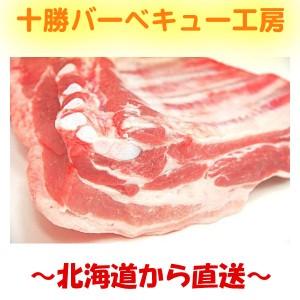 原始人の肉 極厚スペアリブ