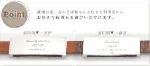 ペアブレスレット 【刻印/送料】無料 ペアルック カップル  レザー セミオーダー 003B-K(SU)/26,892円