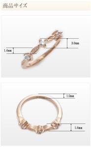 ピンキーリング ステンレス 3号〜 小さいサイズ 送料無料 人気ブランド Mole 華奢リングフラワープチリング[GRSS307]