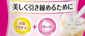 ザバス シェイプ&ビューティー 210g x 3袋 【プロテイン/SAVAS/明治】
