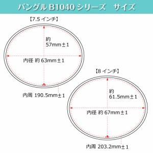 刻印・送料無料/クローズドバングル/レディースメンズ/8mm/ハワイアンジュエリー/B1040-8/ホワイトデー