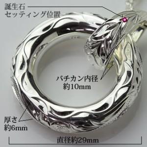 刻印 送料無料 ハワイアンジュエリー ネックレス メンズ シルバー925 ペンダントトップ エターナルリング Lサイズ SCPB-R01L