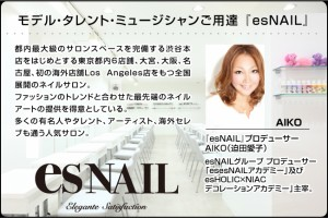 【即納☆メール便で送料無料】チェスネイル(Chesnail) マルチリップ