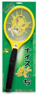 ナイス蚊っち 三層ネット802(色お任せ)【防虫殺虫グッズ】