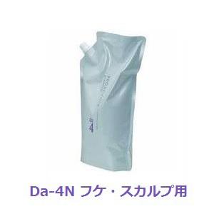 【お選びください】資生堂246プロサイエンス シャンプー 1200ml 詰替用