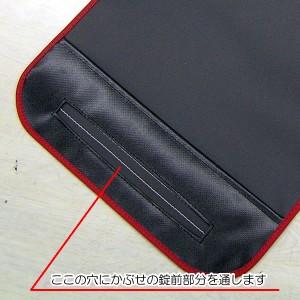日本製 ランドセルカバー 雨水を通さない コンビカラー 当店オリジナル 日本製  クロネコDM便配送で送料無料