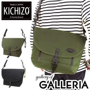 【送料無料】KICHIZO by Porter Classic ポータークラシック メールバッグ(M) ショルダーバッグ キチゾー キチゾウ 001-00007