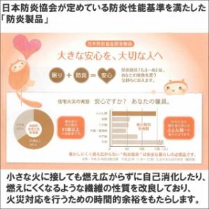 東京西川 もえーぬ/moenu ハート型2WAY ひざ掛け MX3520  ポンチョ/ブランケット/毛布  防炎