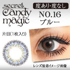 カラコン カラーコンタクトレンズ度あり度なし シークレット キャンディーマジック 1枚