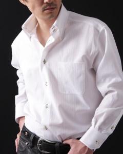選べるサイズ ビジネスシャツ Yシャツ リクルート 3枚セット ワイシャツ メンズ 新生活