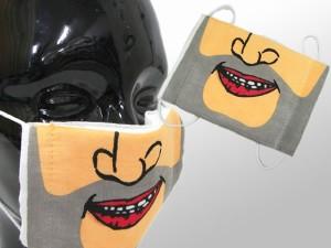 マスク/Print Mask★あおひげ