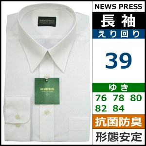 紳士長袖ワイシャツ カッターシャツ ホワイト えり回り39 Super Easy Care NEWS PRESS NEP504-39