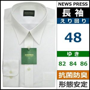 紳士長袖ワイシャツ カッターシャツ ホワイト えり回り48 Super Easy Care NEWS PRESS NEP504-48