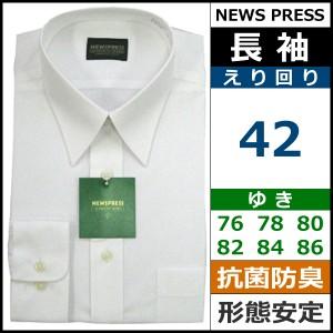 紳士長袖ワイシャツ カッターシャツ ホワイト えり回り42 Super Easy Care NEWS PRESS NEP504-42