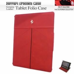 フェラーリ・公式ライセンス品 iPad スタンドにもなる本革ケース カバー ブランド メンズ アイパッド