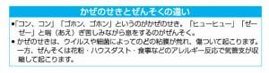 dai  アスクロン 24包  ぜんそく せき たん 気管支炎 【 第2類医薬品 】  購入制限がありますm(__)m
