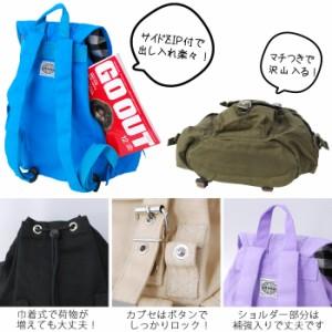選べる12色★ミリタリー帆布3Pリュックサック メンズ レディース キャンバス 通学 旅行 人気(KM-502)