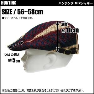 帽子 ハンチング帽 メンズ 春夏 帽子 カラフル ステッチ MIXジャギー 男女兼用 サイズ調節可