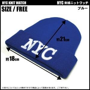 帽子 激安 ニットキャップ NYC ロゴ刺繍 プレート 男女兼用 即納