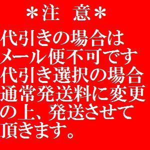 【メール便発送可能☆送料180円】 唐草風呂敷(三巾:1m×1m)