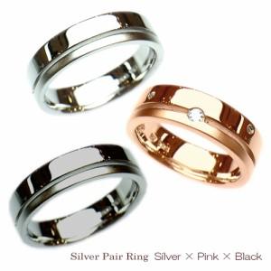 1本だけなら半額!選べる3色!人気の幅広 シルバーペアリング|ブランド|ペアジュエリー|プレゼントに最適