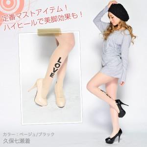 レディース パンプス ラウンドトゥ 小さいサイズ 大きいサイズ 靴 22cm 22.5cm 23cm 23.5cm 24cm 24.5cm S M L XL サイズ