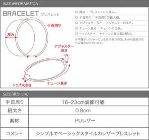 『手元をRichに彩る♪PUレザー素材編み込みブレスレット』メンズ ブレスレット ネックレス リング