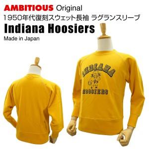 アンビシャスオリジナルスウェット長袖 1950年代復刻 ラグランスリーブ インディアナ 黄×黒