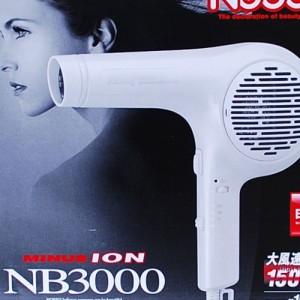 送料無料 Nobby ノビー マイナスイオンドライヤー NB3000 日本製 ブラック ホワイト / プロ仕様 / マイナスイオンヘアドライヤー