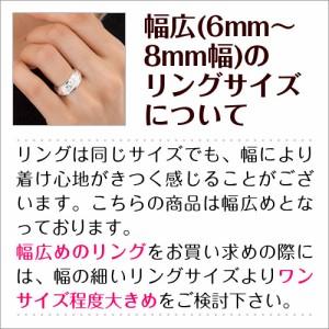 掲載 刻印 送料無料 BOX フラットヘビーペアリング6mm 指輪 925 ハワイアンジュエリー バイザシー 大きいサイズ SR302P 父の日