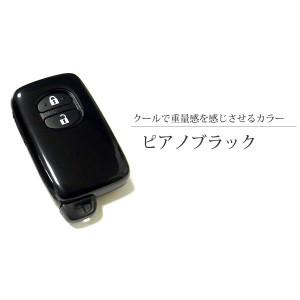 トヨタ汎用 スマートキーカバー両面セット [カスタムパーツ]