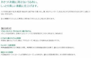 ナプラ フェアリーフィールゲル  250g【定形外発送対応】