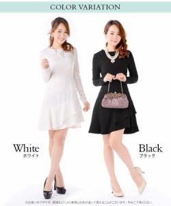 5b5341de4dec3 フラワーレースフレア袖ドレス お呼ばれ ドレス パーティー ワンピ パーティ 二次会 2次会 通販 服装. メイン