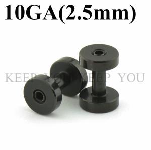 メール便 送料無料/フレッシュトンネル ブラック 10GA(2.5mm) サージカルステンレスAnodized Black 【ボディピアス/ボディーピアス】 ┃