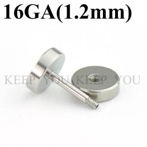 【メール便 送料無料】ボディピアス フレッシュトンネル 16GA(1.2mm)アイレット サージカルステンレス316L ボディーピアス 16ゲージ ┃