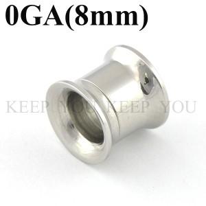 【メール便 送料無料】ダブルフレア インターナル 0GA(8mm) 簡単取付 ネジ式【ボディピアス/ボディーピアス/ステンレス】 ┃