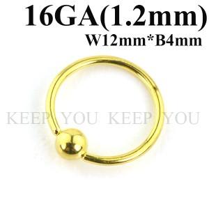 メール便 送料無料 キャプティブビーズリング ゴールド16GA(1.2mm)BCR Anodized Gold サージカルステンレス 【ボディーピアス】 ┃